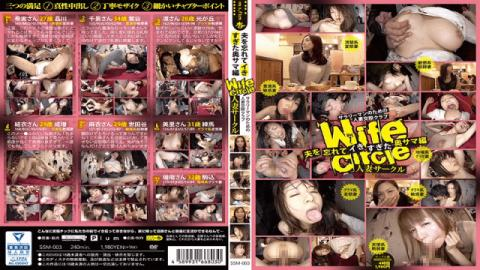 Plum SSM-003 Married woman circle Wife circle vpl.1 Forget her husband and he was too deep Sama - Plum AV