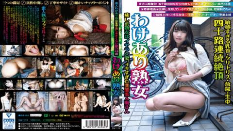 Plum SW-114 Asano Sakurai Wicked MILF Sakura Aso 48 Years Old Too Sensitive Sensitive Nipples Clitoris Urinating Live - Plum AV