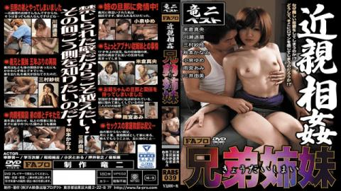 FAPro RABS-039 Incest Brothers And Sisters