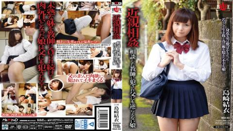 HBAD-303 - Incest Committed To Teacher Consulting Not Defy Even To Father Daughter Yui Shimazaki - Hibino